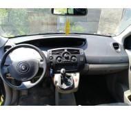 Подушка AirBag в панель Renault Scenic 2 Рено Сценик 2003-2009 8200230383