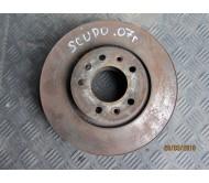 Диск тормозной Fiat Scudo Citroen Jumpy Peugeot Expert 2007-2016 2.0HDI